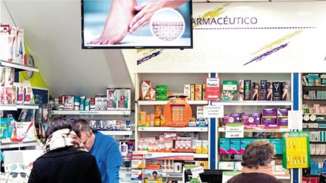 industria-farmaceutica-exigencias-del-momento